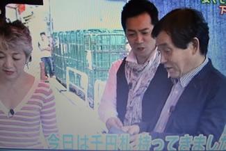 テレビ放送後 行列の店ミートショップ伊藤