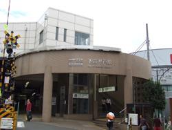 下高井戸商店街 ミートショップ伊藤